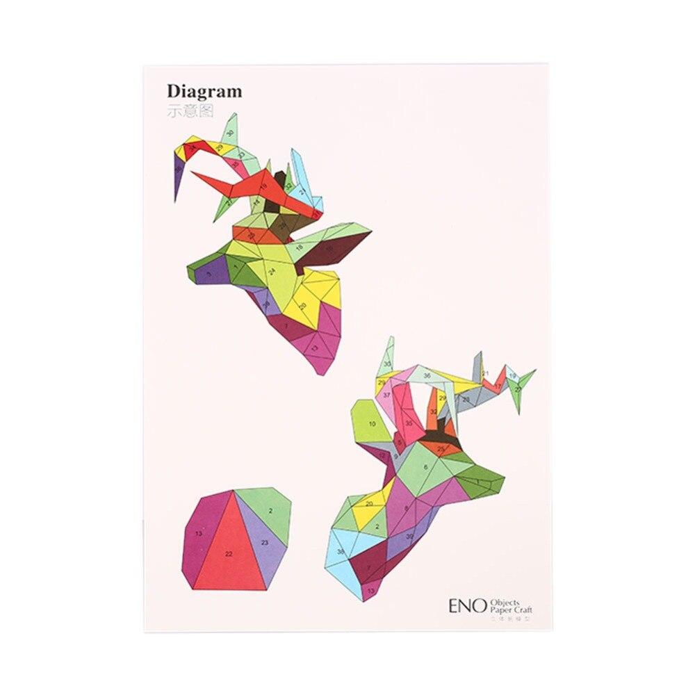 Pin on Origami | 1000x1000