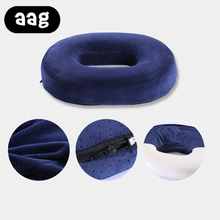 AAG ring Memory Foam Seat Cushion Soft Plush Breathable Office Home Travel High Quality Coccyx Pain Relief Donut seat cushion