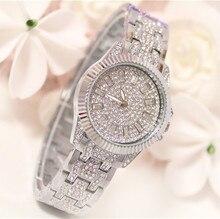 2017 Female Bracelet Watch Women Ladies Quartz Wrist Watches Bling Crystal Analog Clock Woman Dress Golden Female Watch