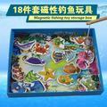 Candice guo madeira caixa de armazenamento de madeira brinquedo de pesca magnética enigma fun game animal marinho do mar do oceano presente de aniversário do bebê 18 pçs/set