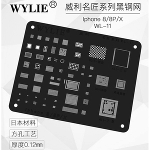 Image 2 - High quality Chip BGA Reballing Stencil Kits Set Solder template for iphone 5 5s 6 6plus 6s 6splus 7 7plus 8/8 plus x xs max XR
