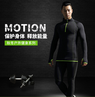 Free Shipping Brand Men S Tight Sets Dry Fast Underwear Sales Long Clothing Warm Set Fitness