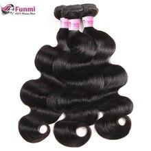 hot deal buy brazilian body wave virgin hair brazilian hair weave bundles 100% unprocessed human hair bundles funmi human hair 1/3/4 bundles