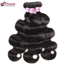 Funmi Body Wave Bundles Unprocessed Virgin Hair Bundles Natural Color Human Hair Brazilian Hair Weave Bundles 1/3/4 Bundles(China)