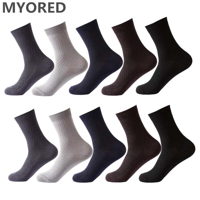 MYORED 10 pairs/Lot men bamboo   socks   breathable antibacterial striped black solid color business man   socks   NO Box