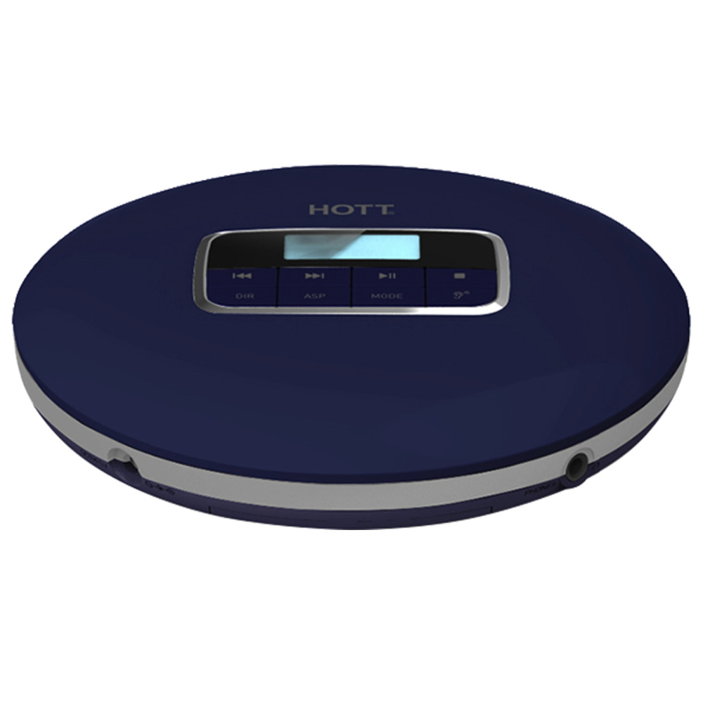 HOTT Portable Personal CD Player with Headphone Jack, Anti-Skip / Shockproof Protection Compact CD Music Disc Walkman Player portable compact cd player support cd r cd rw mp3 compact disc cd players with lcd display electronic skip protection shock