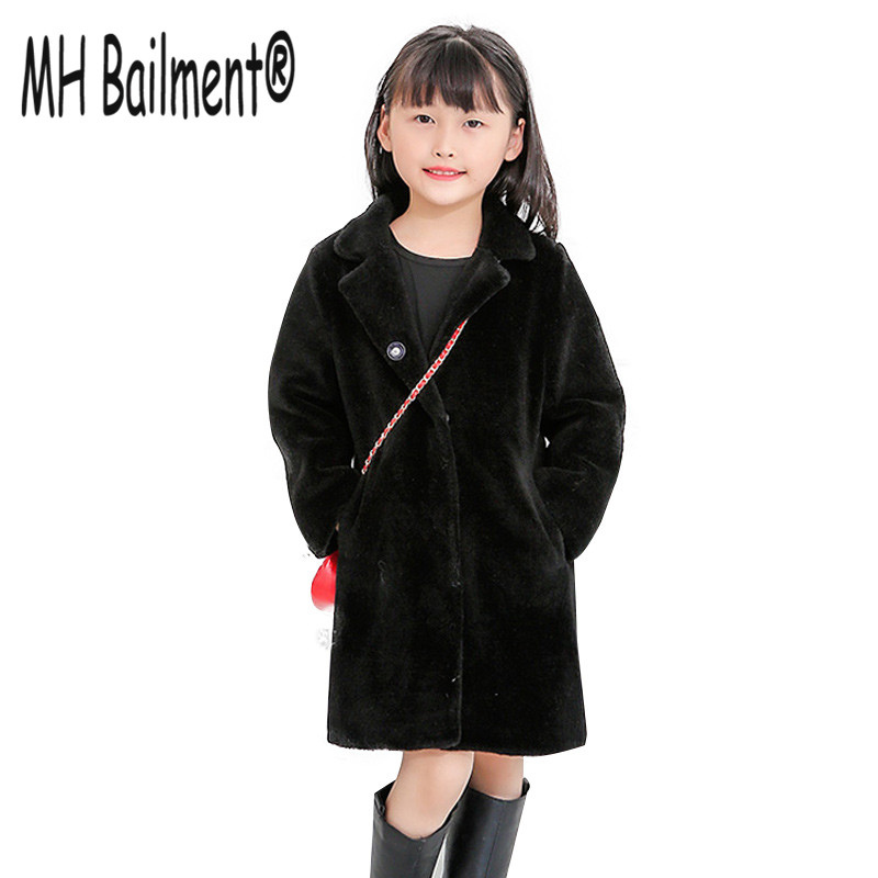 2017  Children Sheep Wool  Shearing  Fur Coat Winter Warm Long Stlye Solid Suit Collar Clothing for Boys Girls Full Jacket C#28 new 680w sheep wool clipper electric sheep goats shearing clipper shears 1 set 13 straight tooth blade comb