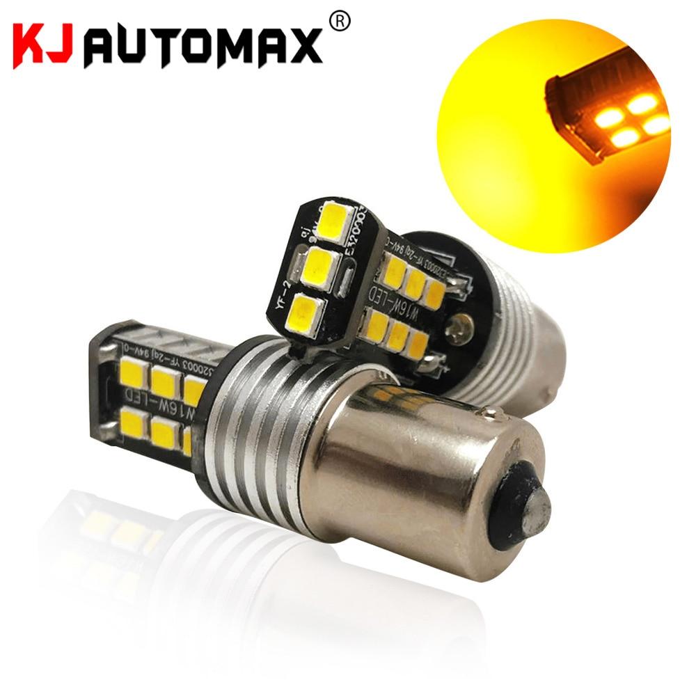 2шт Янтарь желтый BAU15S 7507 PY21W 1156PY шарики СИД 15SMD 2835 светодиод передние задние сигнала поворота света для большинства Японский автомобиль