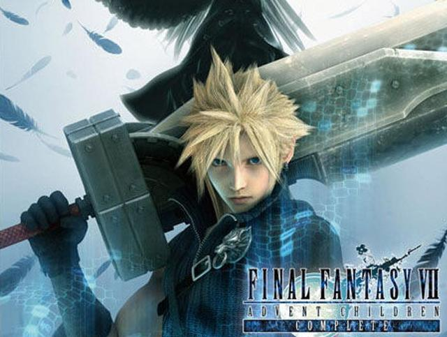 S5104 ANIME FINAL FANTASY VII 6 CLOUD STRIFE BLADES COMBINED STEEL BUSTER SWORD 518 In Toy