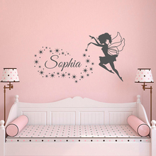 YOYOYU Vinyl wall stickers for kids room Fairy Personalized Name Removeable Decal Bedroom Decor Room Decoration ZX264 high quality flower fairy shape removeable wall stickers