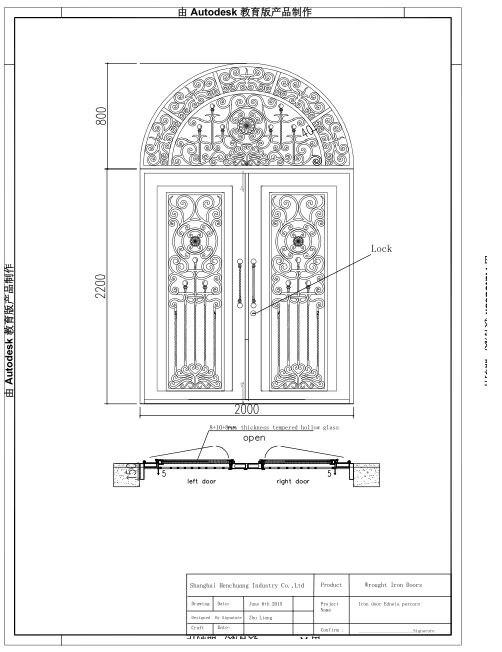 Regal Iron Doors Single Door Iron Gate