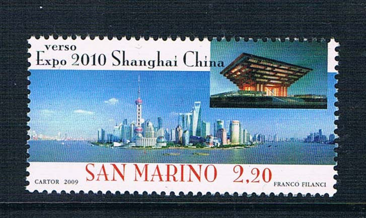 цены San Marino YT0310 Expo 2009 Shanghai modern architecture TV Tower 1 new stamps 0117