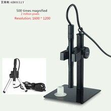כלי HD 500 מיקרוסקופ