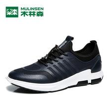 MULINSEN Men & Women Lover Breathe Shoes Speed coaching Flexible flex Comfort extremely light-weight athletic Running Sneaker 270220