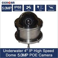 5MP водой IP сети IP68 poe ptz камера для плавательного Бассеина и морской кабель мониторинга Max 100 м