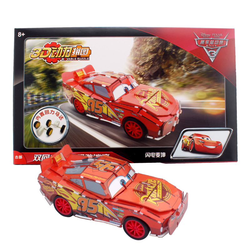 Disney Racing Story 3D Power Jigsaw Puzzle New Kings Double Back Force can run 20 meters away Toys for children Puzzles Games