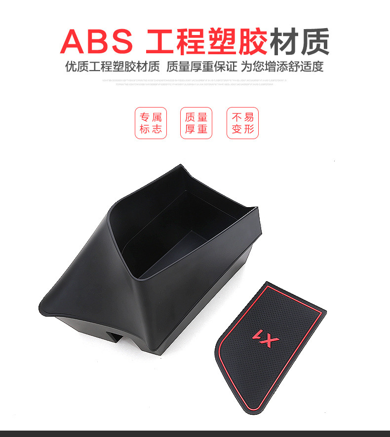цена на (Only Fit For Left Hand Side Driving) Interior Accessories Armrest Console Storage Box Containe For BMW X1 F48 2016 2017
