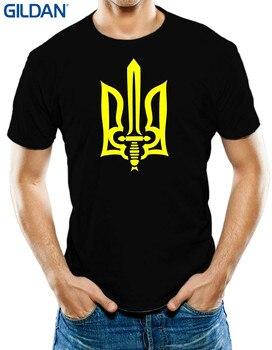 Ropa de hombre talla grande S M L Xl Xxl Sward ucraniano trizub Pride camiseta 3xl negro 2019 a la moda marca 100% algodón Prin