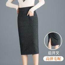 2018 Otoño Invierno lana delgada Faldas Mujer moda oficina de alta cintura  estiramiento espalda bolsillo lápiz efa623c3a86b