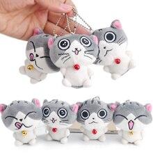7 см 4 особенности-кошка мягкая плюшевая фигурка игрушка, чучела брелок плюшевая игрушка кукла; подарок игрушки для свадебного букета