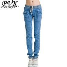 2016 новый бренд женские вскользь уменьшают джинсы, женская упругой середины талии моды хлопок джинсы плюс размер джинсовые шаровары для женщин