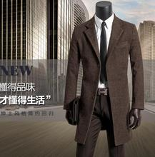 Men's clothing casaco masculino plus size 9XL overcoat mens wool coat suit collar single breasted outerwear coffee 2017 autumn