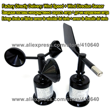 цена на FACTORY SUPPLYING Wind Direction Sensor + Wind Speed Sensor RS485/RS232/4-20mA/0-5V Multiple Power Supply And Outputs Available