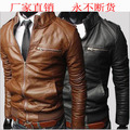 Men's leather fur coat of new fund of 2016 autumn winters Cultivate one's morality fashion leather jacket