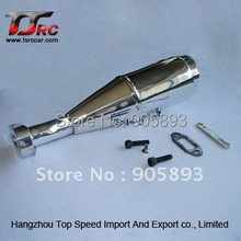 Free shipping New arrival Exhaust Pipe Tuned Pipe for 1 5th RC Gas Model Car BAJA