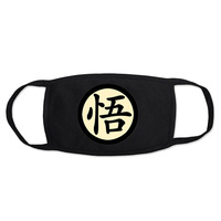 Men Women Cotton Dustproof Mouth Mask Breathable Anime Dragon Ball Z Tokyo Ghoul Anti-Dust Facial Protective Cover Face Masks