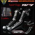 Laser Logo(YZF R1) Sliver+Titanium Adjustable Folding Extendable Motorcycle Brake Clutch Levers For Yamaha YZF R1 1999 2000 2001