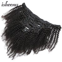 Isheeny 8pcs/set Afro Kinky Curly Wave Human Hair Clip In Hair Extensions 8 20 Natural Color 120g Middle Thick Remy Hair