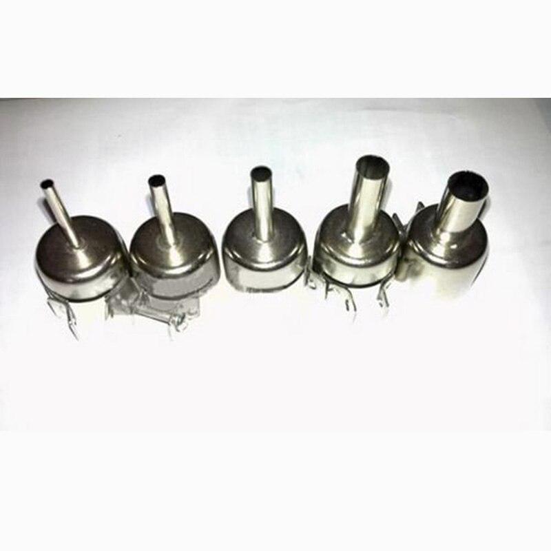 Universal air nozzle for hot air gun 850 858 8205 8305 852D