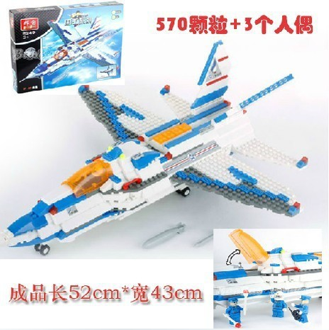Building Block Sets Model Bricks for children F-22 fighter A8249 Educational DIY Constru ...