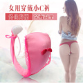 Female masturbator sex lingerie Remote Control Vibrating Panties C-String Underwear Vibrator Clit Stimulation for women lesbian