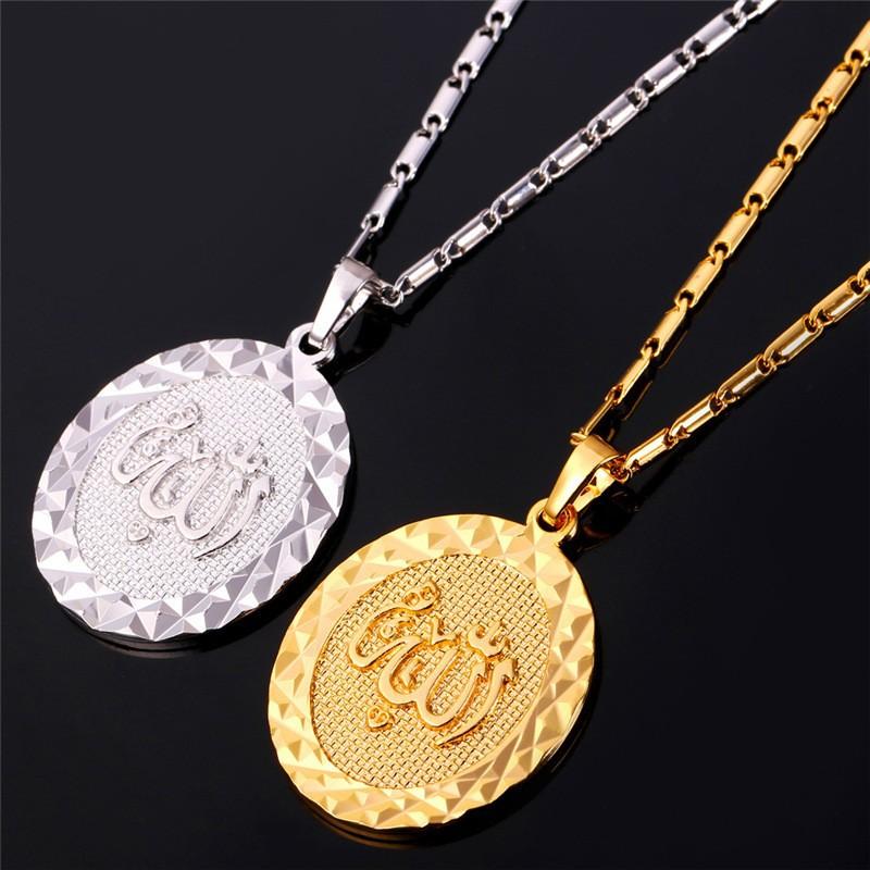 Médaille Ronde Pendentifs Allah Doré Argenté