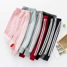 Модные спортивные штаны для мальчиков и девочек; белые полосатые яркие цвета; школьные хлопковые брюки; сезон весна-осень; леггинсы; брюки для детей; детские леггинсы