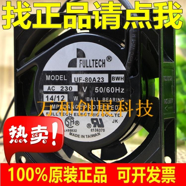 FULLTECH UF-80A23BWH AC230V 8CM 8038 Axial Flow Cabinet Fan