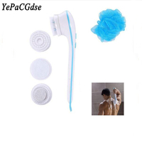 5 in 1 Electric Bath Brush With Massage Shower Cleaning Back Scrubber Massager Bath Brush Sponge Bath Towel Body Scrubber