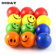 12pcs Modern Smile Emoji Face Squeeze Balls Anti Stress Emotional Hand Wrist Exercise Assorted Kids Toy 6.3cm