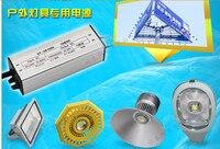 2pcs Switching Driver DC25 38V 50w Waterproof Led Driver Free Shipping Waterproof Ac 100 240V Transformer