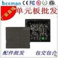 P5 из светодиодов модуль P10 SMD3528 крытый для видео / SMD P10 RGB из светодиодов дисплей hd p5 из светодиодов дисплей экран ххх фото