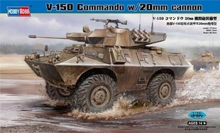 Hobby Boss 82420 1/35 V-150 Commando w/20mm cannon plastic model kit