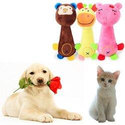 Filhote de cachorro brinquedos de pelúcia macia som guinchado mastigar brinquedo engraçado forma animal presentes para animais de estimação 20*7*4cm frete grátis 3e18 # f #