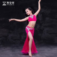 Bellydance Costume 2018 new kid girls Bellydance Wuchieal Brand Belly Dance Costume Top+skirt 2pcs/set RT153