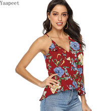 Tank Tops Women Summer Hot Sale Casual Floral Camis Vest Ruffle V-neck Shirt Off Shoulder Sleeveless Strap
