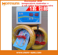 Ship By DHL EMS Greenhouse Vegetables Seedlings Wire Suit Thermostat 3KW Temperature Controller 2 Roll 100m