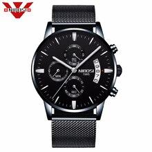 NIBOSI Relogio Masculino męskie zegarki Top marka luksusowy wojskowy zegarek quartz mężczyźni sportowe zegarki na rękę Saat metalu Milanes pasek