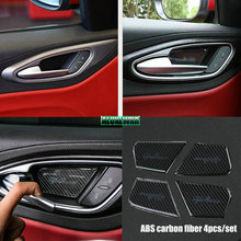 Внутренняя дверь чаша крышка отделка автомобильные аксессуары
