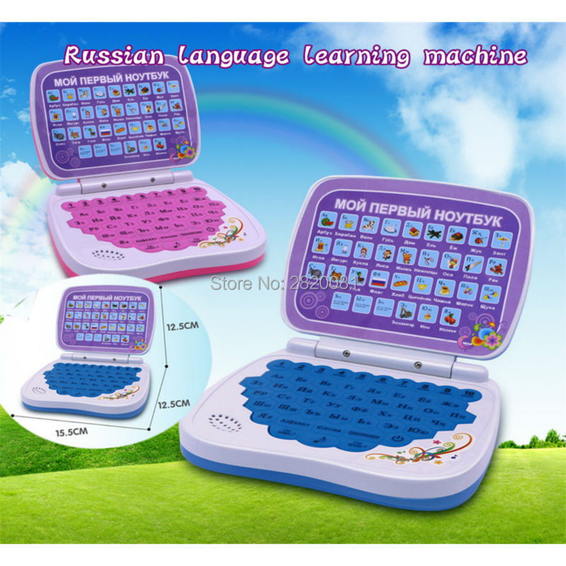 Russian-language-learning-machine-mini-computer-with-Alphabet-Pronunciationchildren-learningeducational-Laptop-toys-pinkbule-1